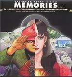 MEMORIES【劇場版】 [DVD]