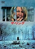 ザ・リング DTSスペシャル・エディション [DVD]