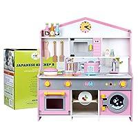 キッズキッチントイ 木製 シミュレーションガス ストーブ キッチン プール 洗濯機ロッカー ごっこ遊び おもちゃ セット 女の子用 3歳から10歳用