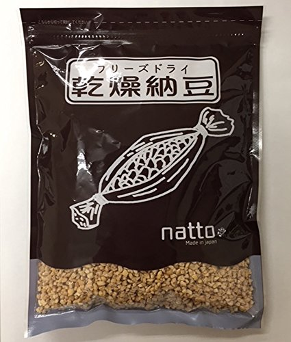フリーズドライ ひきわり 乾燥納豆 250g【ポスト投函送料無料】