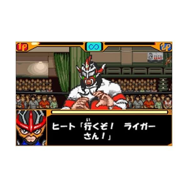 闘魂ヒートの紹介画像2