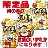 【限定品】お部屋の消臭元 ガリガリ君梨の香り 400ml