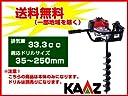 カーツ 2サイクルエンジン ドリル アース オーガー AG400 (ドリル無し) 【穴掘り機 穴掘機 掘削機】 その他