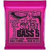 【国内正規輸入品】ERNIE BALL 5弦エレキベース弦 2824 Super Slinky Bass 5 5弦スーパースリンキー