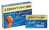 【指定第2類医薬品】エスタックイブファイン顆粒 10包 ※セルフメディケーション税制対象商品