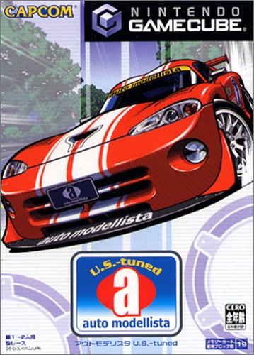 auto modellista U.S.-tuned  GameCube