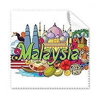 twinstowerマレーシアグラフィティGlasses布クリーニングクロスギフト電話画面クリーナー5点