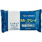 VANCE VM006 Mr.クレイ 軽量石粉粘土 300g