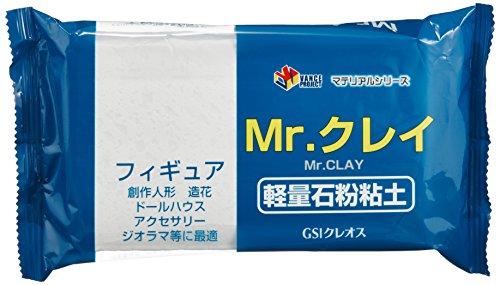 Mr.クレイ (軽量石粉粘土) 300g VM006