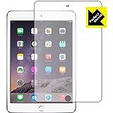 防気泡・防指紋!反射低減保護フィルム 『Perfect Shield iPad mini 3』