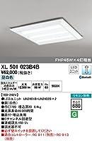 オーデリック ベースライト 【XL 501 023B4B】 店舗・施設用照明 テクニカルライト 【XL501023B4B】