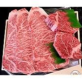 プレミア神戸牛ステーキセット (松) 【ステーキ用】