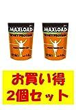 (お買い得2個セット)グリコ パワープロダクション マックスロード ホエイプロテイン チョコレート味 1.0kg×2個セット [並行輸入品]