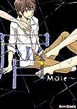 屑 ~Male~<屑> (シルフコミックス)