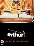 Arthur [DVD] [Import]