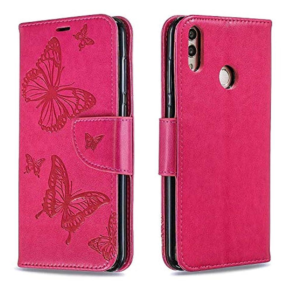 低下表向き地上のOMATENTI Huawei Honor 8C ケース 手帳型 かわいい レディース用 合皮PUレザー 財布型 保護ケース, 付き ザー カード収納 スタンド 機能 そしてマグネット開閉式機能 エンボスバタフライパターン 人気 ケース Huawei Honor 8C 用 Case Cover, ローズレッド