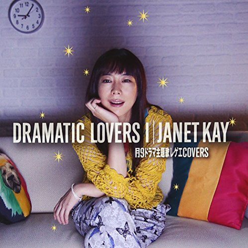DRAMATIC LOVERS I-月9ドラマ主題歌レゲエCOVERS