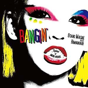 BANGIN'