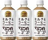 小岩井 ミルクとコーヒー 500mlPET×3本