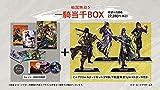 【PS4】戦国無双5 一騎当千BOX