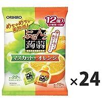 (24点セット)オリヒロ パウチ 20gx12個 マスカット+オレンジ ぷるんと蒟蒻ゼリー