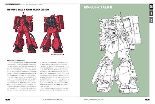 マスターアーカイブ モビルスーツ MS-06 ザクII (マスターアーカイブシリーズ)