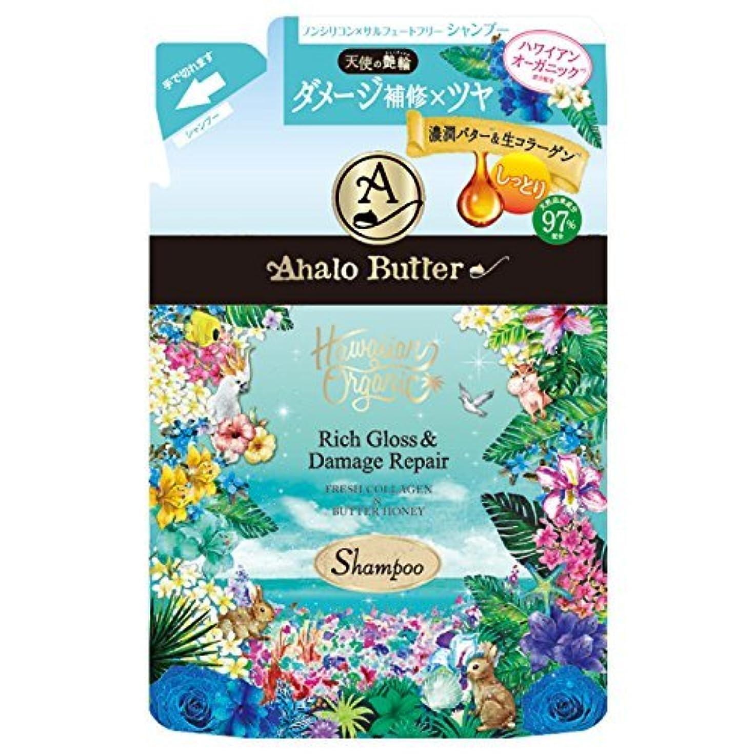 典型的な傑作寝具Ahalo butter(アハロバター) ハワイアンオーガニック リッチグロス&ダメージリペア モイストシャンプー / 詰め替え / 400ml