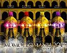 MomolcoMania2019 - ROAD TO 2020 - 史上最大のプレ開会式 LIVE Blu-ray