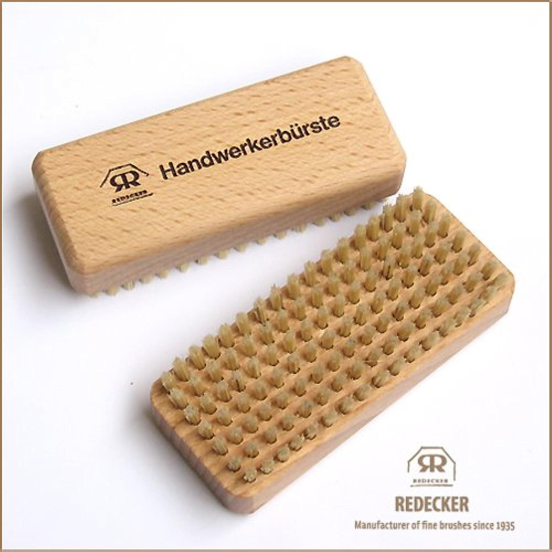 心理学頑固なフレキシブル[REDECKER/レデッカー]クラフトマン手洗いブラシ(豚毛/ハードタイプ)