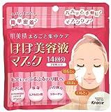 肌美精 ほほ美容液マスク 14回分 (28枚入)