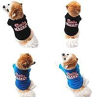 Vonlor 猫服 夏 キャットウェア 犬猫の服 猫の服 Tシャツ トップス 可愛い ペット服 ペットウェア犬 服中小型犬 犬の服 ペット ウェア COOLお散歩ベストひんやりお散歩ベスト 小型犬用