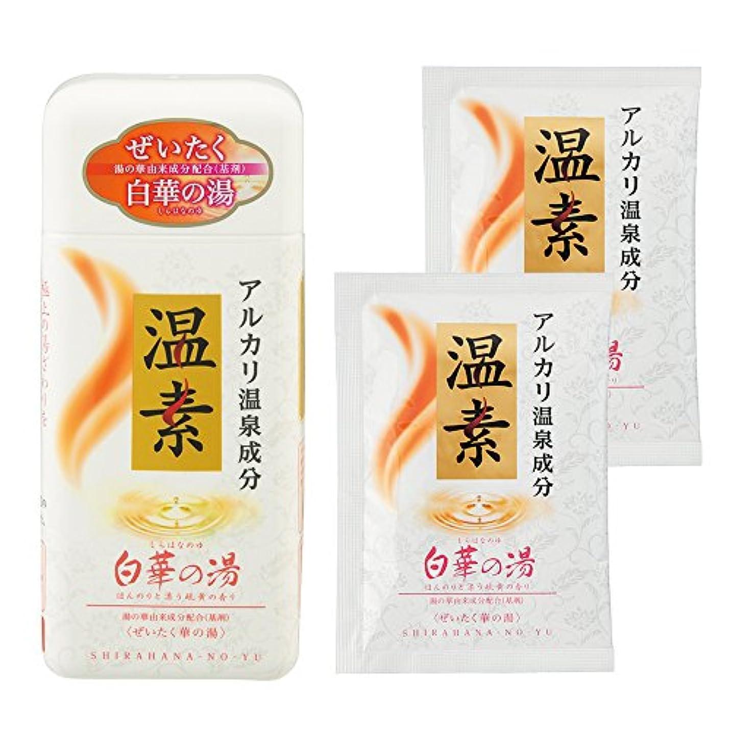 【医薬部外品】【分包2包付】温素 入浴剤 白華の湯 [600g + 分包2包]
