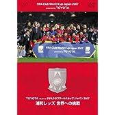 TOYOTAプレゼンツ FIFAクラブワールドカップ ジャパン2007 浦和レッズ 世界への挑戦 [DVD]