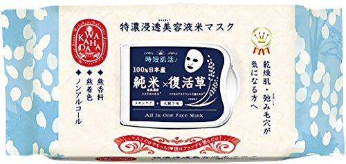 Wakahada 若肌 特濃浸透美容液米マスク 32枚入り