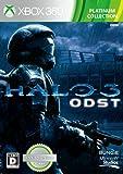 Halo3: ODST [Xbox 360 プラチナコレクション 2013/09/19]