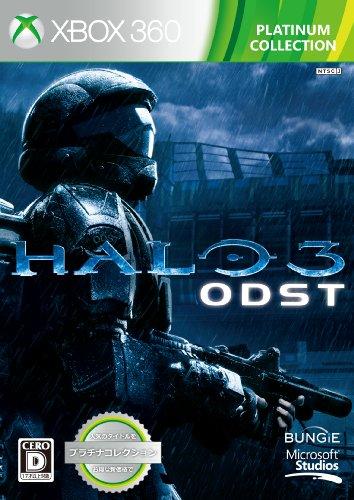 Halo 3   ODST Xbox360 プラチナコレクション