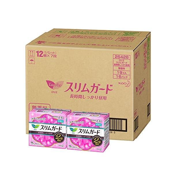 【ケース販売】ロリエ スリムガード 長時間しっか...の商品画像