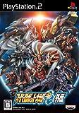 スーパーロボット大戦OG外伝(通常版)