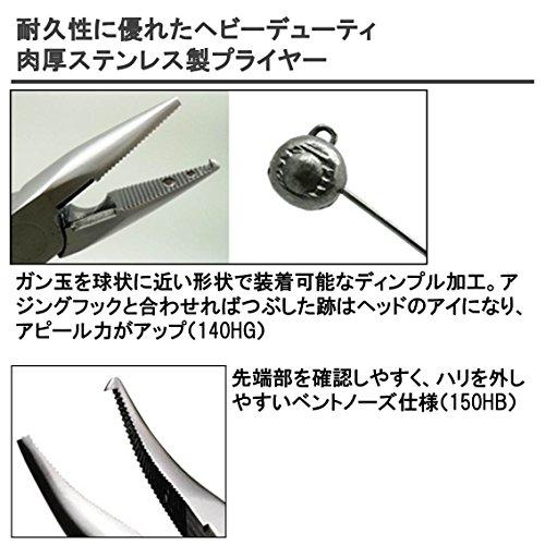 ダイワ(Daiwa) プライヤー V 220H