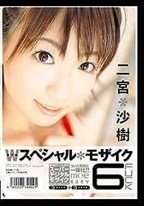 Wスペシャルモザイク 6FUCK [DVD]