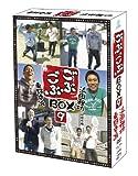 ごぶごぶBOX9[DVD]