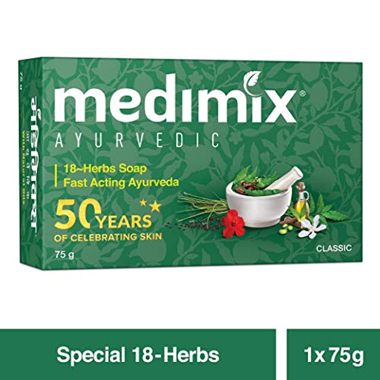 コック入る安心(3pcs. Ayurvedic with 18 Herbs) - MEDIMIX SOAP