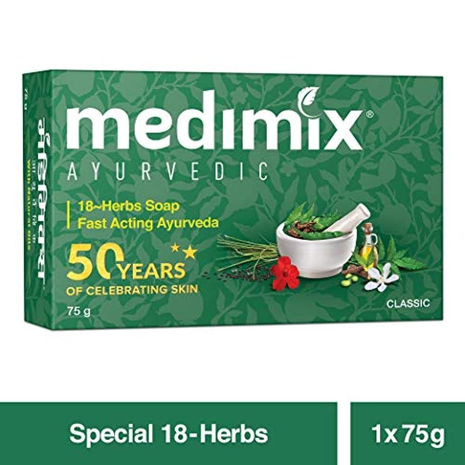 破壊風が強い代替(3pcs. Ayurvedic with 18 Herbs) - MEDIMIX SOAP