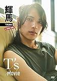 輝馬1st DVDTs