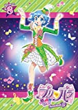 プリパラ Season2 theater.8[DVD]