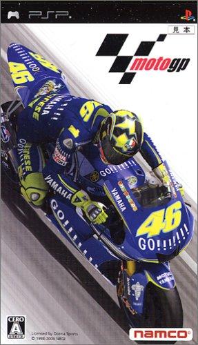 MotoGP - PSP