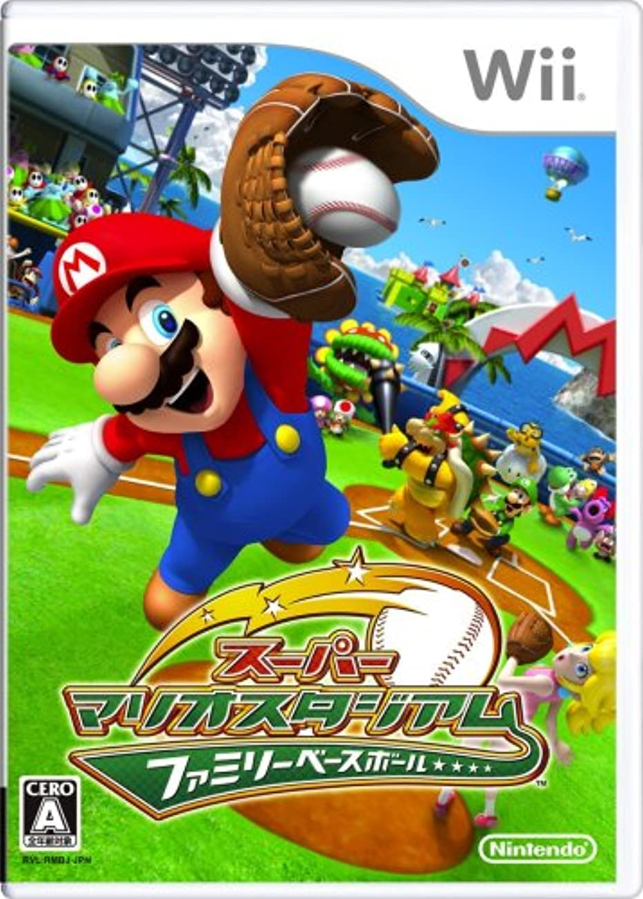 完全にステーキすりスーパーマリオスタジアム ファミリーベースボール - Wii