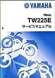 ヤマハ TW225E(5VC) サービスマニュアル/整備書/基本版 QQS-CLT-000-5VC