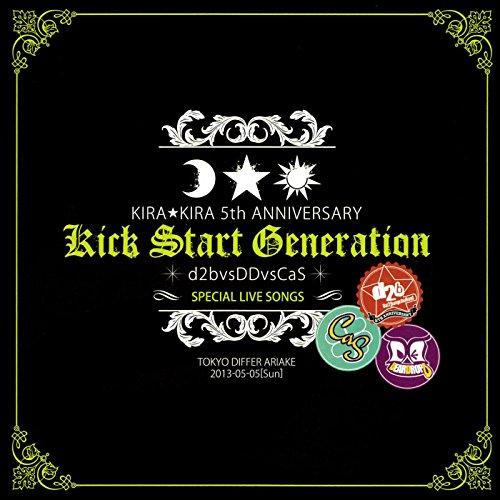 KICK START GENERATION -SPECIAL...