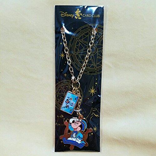 ディズニーJCBカード TDR15周年ミッキー バッグチャー...